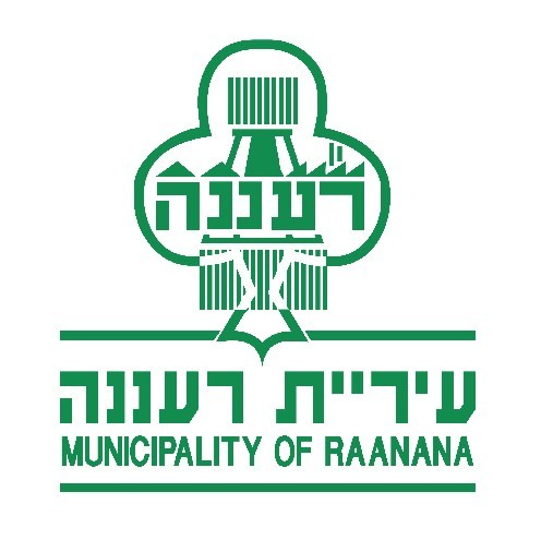 Municipalidad Raanana